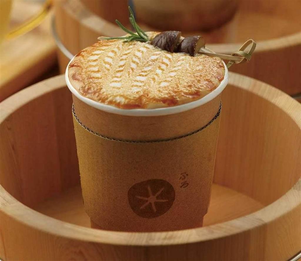 「酷栗拿鐵」口感滑順,也能喝到栗子的甜香滋味。(130元/杯)(圖/于魯光攝)