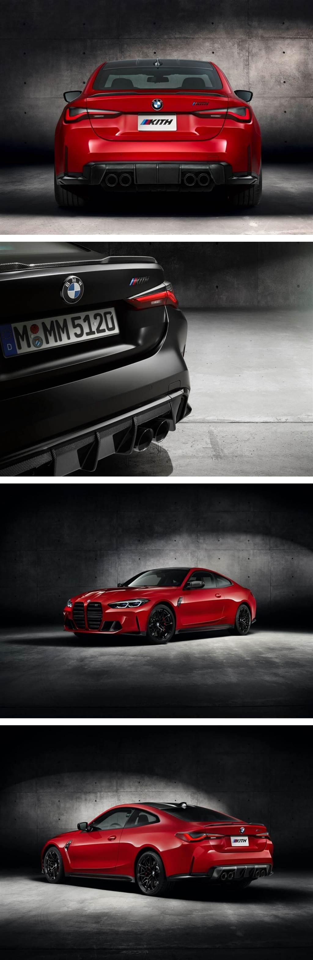 BMW與紐約潮牌KITH聯名推出限量版M4 Competition,並已開始接受訂購 聯名服飾精品也同步發售