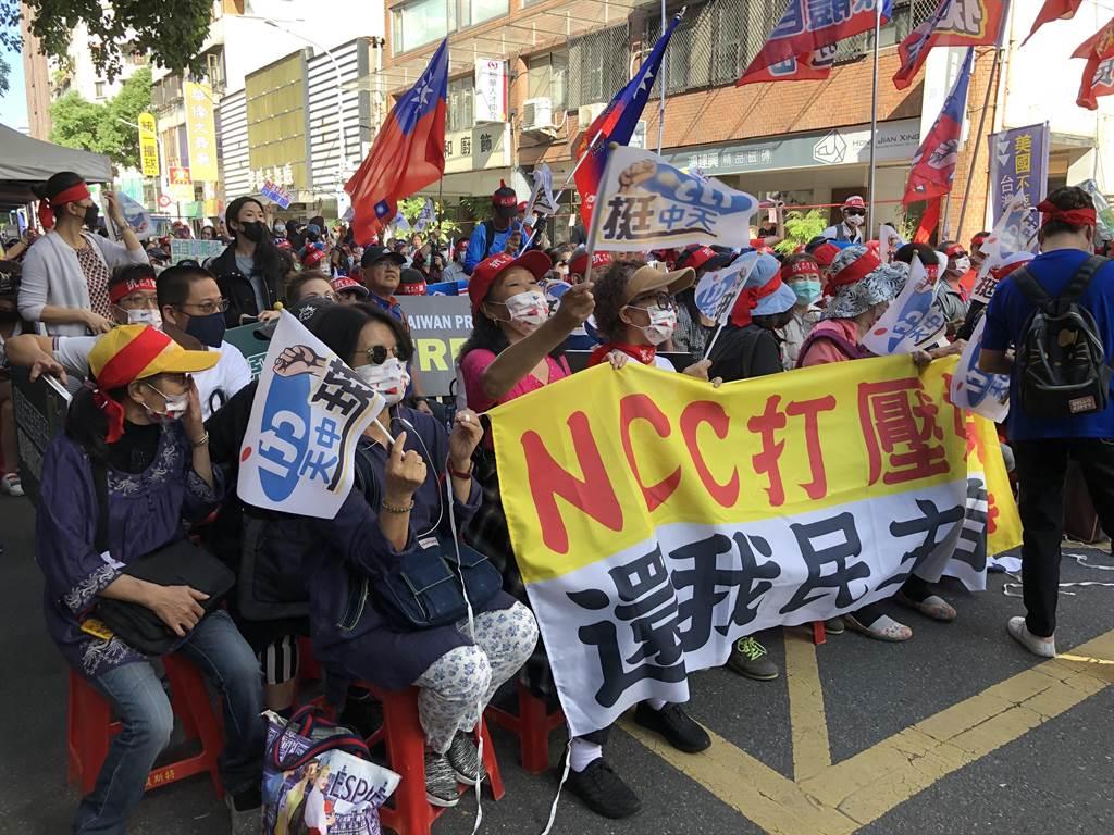 蓝营团体集结在NCC场外抗议,力争新闻自由。(赵婉淳摄)
