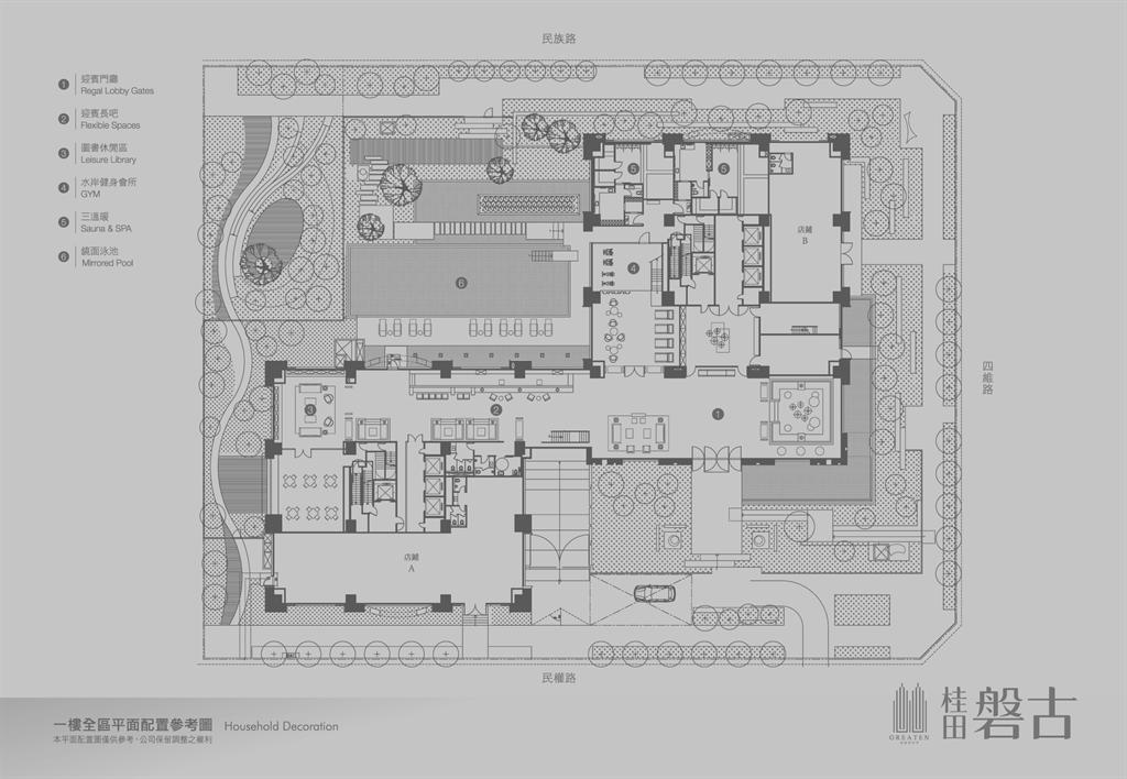 一樓全區平面配置參考圖