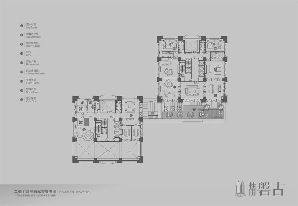二樓全區平面配置參考圖