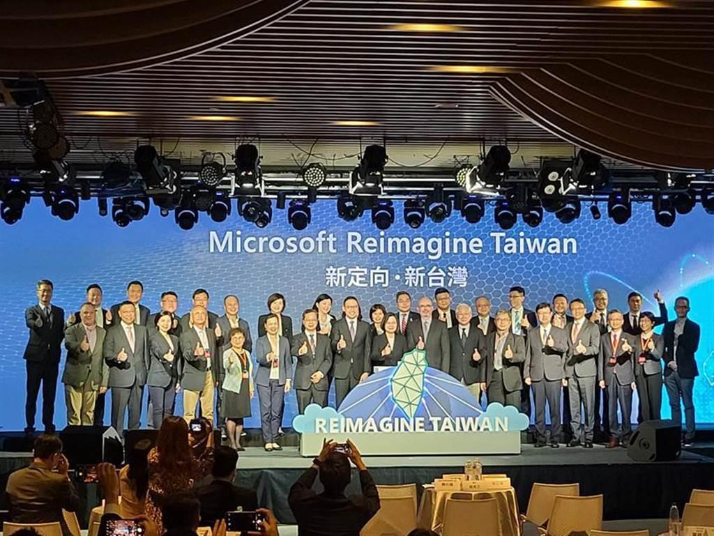 微軟26日宣布投資數位台灣四大新計畫,包括將台灣納為微軟全球超過60多個資料中心區域,在台灣設立首座Azure資料中心區域。圖/翁毓嵐攝