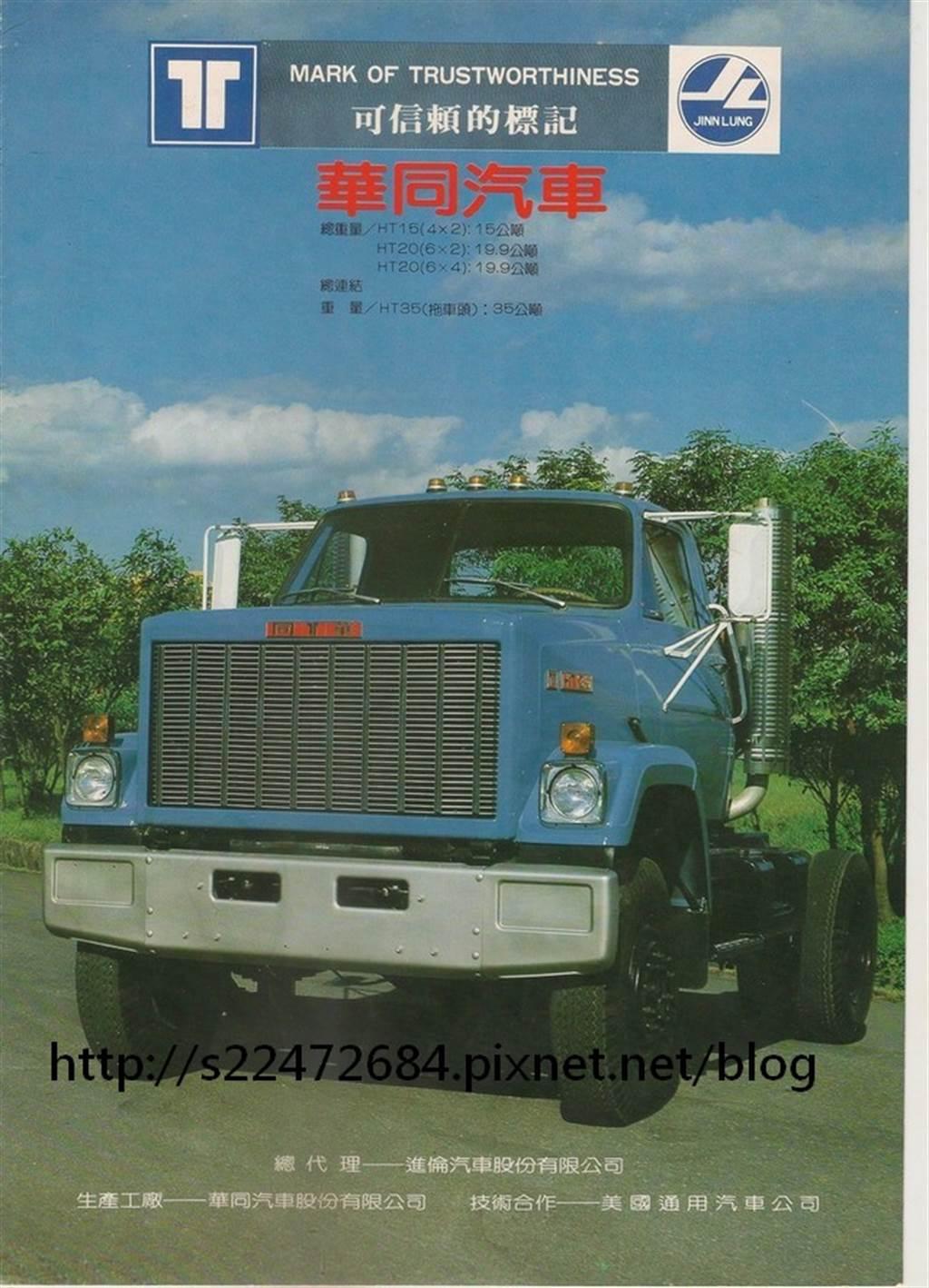 照片授權:網友 Stan Yen,網址:S22472684.pixnet.net/blog