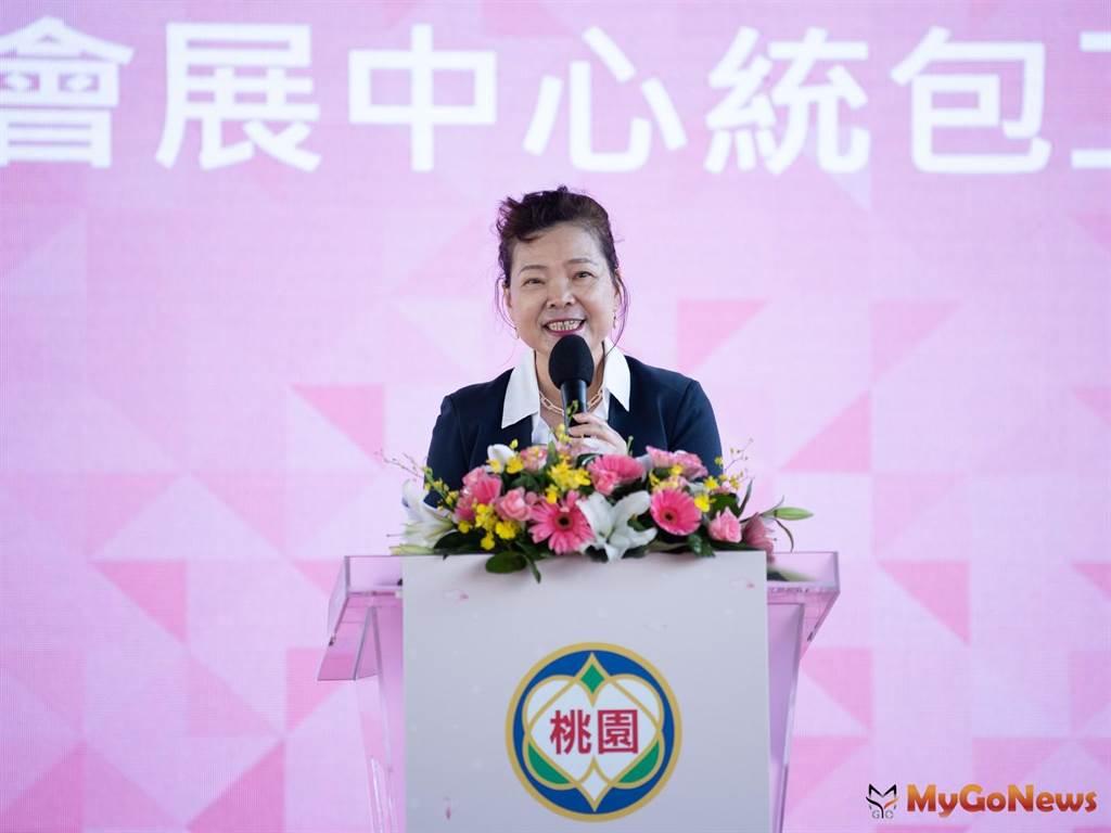 經濟部長王美花表示,中央挹注約41億元,於桃園興建國際型會展中心(圖/桃園市政府)