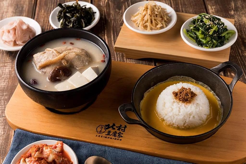 「北村豆腐家」人蔘雞嫩豆腐煲。(豆府餐飲集團提供)