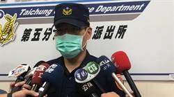 台中市2女童遭虐全身傷 警方:2嫌認了
