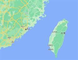 陸涉台學者:奇怪民調折射台灣民眾複雜心態