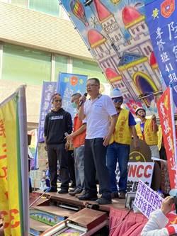 痛批蘇貞昌言行不一 全國總工會理事長陳杰號召民眾站出來挺中天