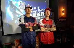 黃子鵬當夢幻總教練 第一指名是楊翔皓