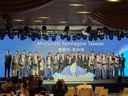 微軟打造亞洲數位轉型中樞 資料中心首次落地台灣
