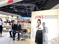 AI判讀配鏡、驗光導入 日本JINS首家數位體驗店落腳環球A8