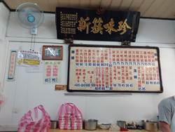 小吃店做53個外送便當送達遭棄單! 訂購人竟是鐵道局東工處