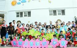 長治鄉長興非營利幼兒園揭牌 屏東明年再展6所
