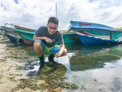 中山發現全球首例鹽草屬海草雜交 助台保育海草