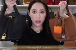 「法國交換1年」遭酸Hermès不會唸 歐陽妮妮怒:講對又罵我做作