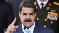 真假?委內瑞拉總統稱已開發出百分之百可消滅新冠病毒的藥