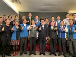 2020台灣觀光年會 鄭文燦、林佳龍親自現身