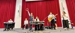 中市視障音樂會「聽,見」 打造視障者表演舞台