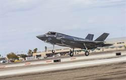 驻日美军第2支F-35B中队报到 强化印太地区制空制海能力