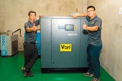 最高節省35%用電 義騰磁懸浮空壓機 節能