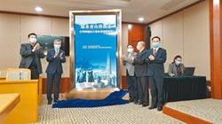 台灣光復 陸訂國家紀念日聲起