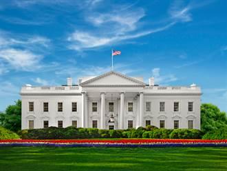 川普會繼續賴在白宮嗎 議員分析曝答案