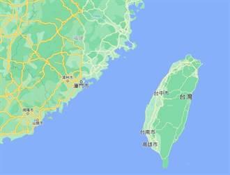 時論廣場》整合供應鏈 交給最危險的台灣?(陳朝平)