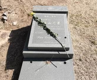 金門古寧頭戰役71周年 軍民太武山悼念英靈