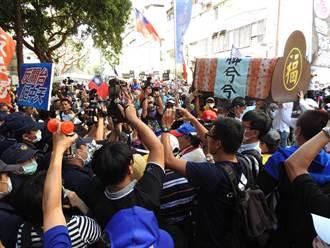 NCC女代表收陳情信 挺中天群眾衝行政院爆警民衝突