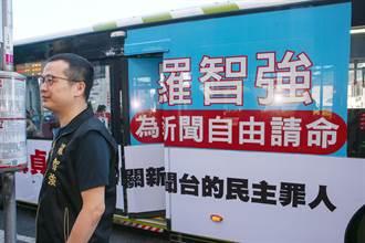 羅智強包20輛公車廣告挺新聞自由 轟蘇揆、NCC憑啥當人民爸爸?