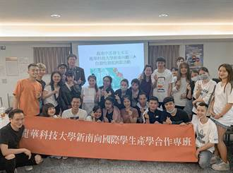 越南水患肆虐 龍華科大越南生捐款助同胞