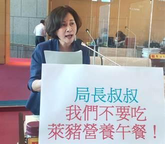 黃馨慧替小學生發聲 「局長叔叔 我們不想吃萊豬午餐!」