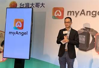 《通信網路》台灣大推myAngel科技照護 高齡商機拚明年上萬用戶