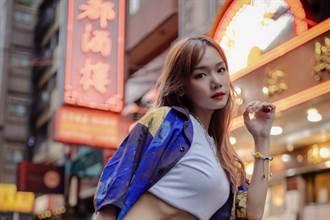 「真人版娜美」轉戰直播 預告揪粉絲大玩健身環