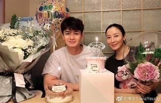 姐弟婚4年迎女娃 41歲楊怡和演員尪雙雙改名:為了家人