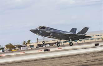駐日美軍第2支F-35B中隊報到 強化印太地區制空制海能力