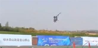 大陸無人機創新大賽  無人直升機在觀眾面前墜毀