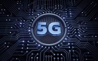 排除華為!  英國將與日本NEC合作建設5G網路