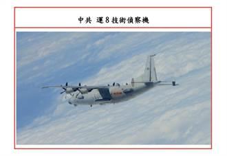 國防部證實:今2架共機進我西南空域 空軍攔截