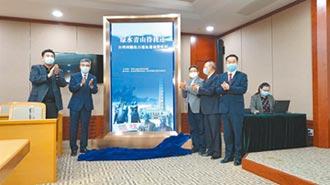 台灣光復 奈何又瀕臨戰爭