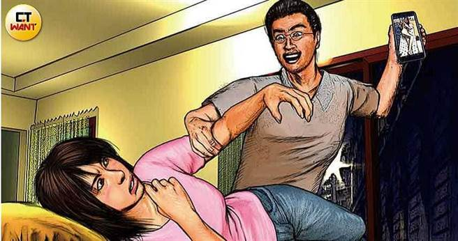 徐姓男子將少女的裸照存在手機中,甚至會給新交的女友看,女友相當震驚,並將此事告知少女。圖為示意圖。(圖/本刊繪圖組)