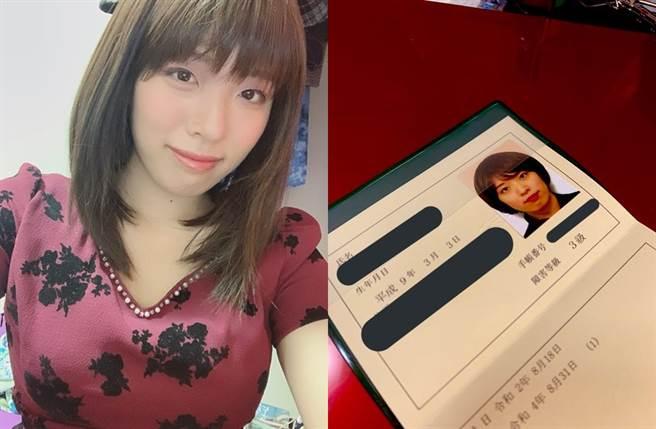 AV女優白雪沙夜自爆領有精神障礙3級手冊。(圖/翻攝自推特)