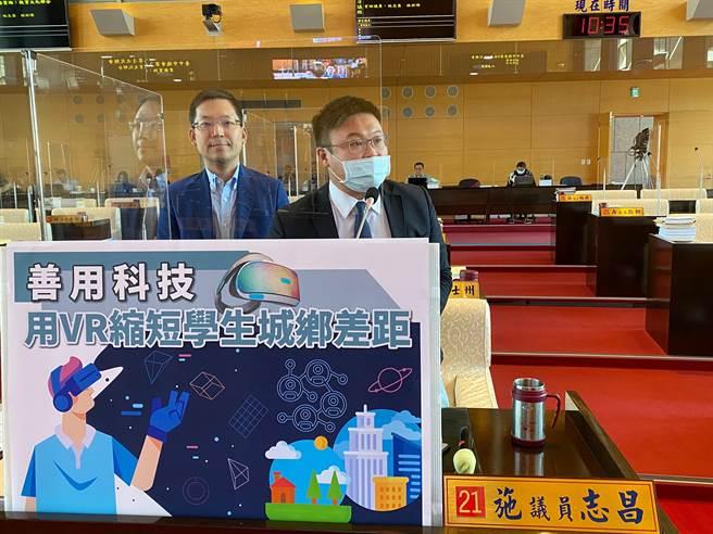 市議員施志昌、林祈烽認為,教育局應該透過購置VR裝置,讓學生可以從學校接觸到各式各樣的藝術文化展覽與活動。(陳世宗攝)