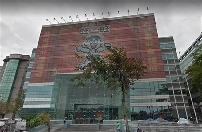 圖為中天電視大樓。(截自google map)