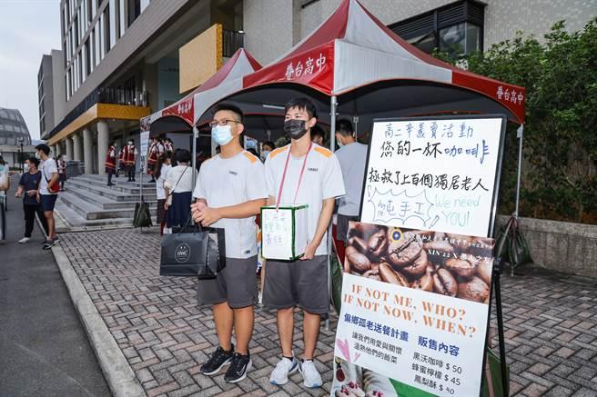 普台高中學生籌辦義賣活動,響應愚人之友基金會的「偏鄉送餐服務」。