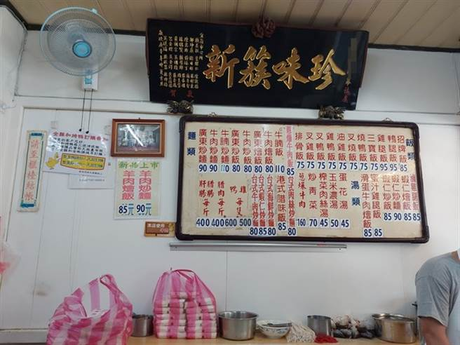 宜蘭小吃店遭鐵路局東部工程處棄單53個外送便當。(圖/翻攝自臉書社團《宜蘭知識+》)