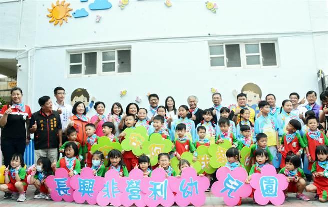 長興非營利幼兒園26日揭牌啟用,讓社區學童多了另一個入學選項。(林和生攝)