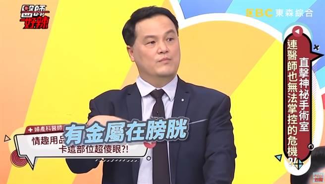 婦產科醫師王樂明上節目分享案例。(圖擷取自醫師好辣YOUTUBE頻道)