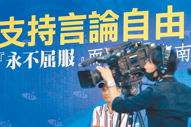 中天新聞台25日在新北市中和福和宮前舉辦「無限期支持言論自由─反關台、挺中天戶外開講」活動。(陳信翰攝)
