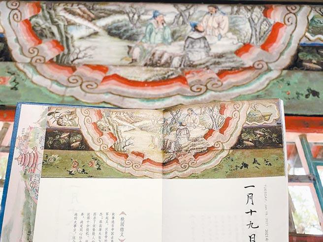 長廊彩畫中的人物故事多出自中國古典文學名著。(劉平攝)